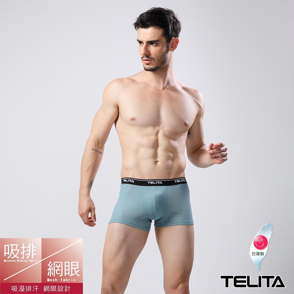 【TELITA】吸溼涼爽運動網眼平口褲/四角褲(灰綠) TA403