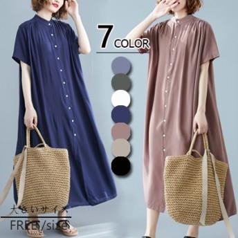 ◆時間限定◆2019春夏人気新品 韓国ファッション 綿 春夏の 大きいサイズ 半袖 ロングワンピ コットンリネン 、ワンピース 、