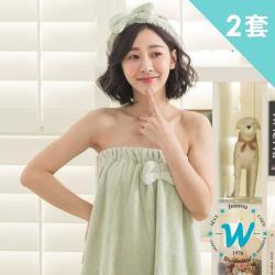 Wonderland 超強吸水韓版蝴蝶結浴裙(2套組)