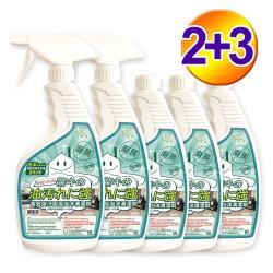 HAPPY HOUSE 高效溶汙廚房泡沫清潔劑500ml-2瓶+3瓶補充瓶