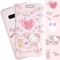 【Hello Kitty】三星 Samsung Galaxy S10 (6.1吋) 甜心系列彩繪可站立皮套(軟糖款)