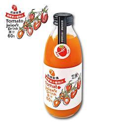 【好結果】高雄美濃 橙蜜香小蕃茄汁300mlX18瓶/箱