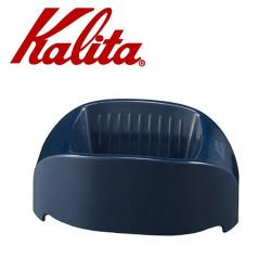 KALITA Caffe Tall 隨身咖啡濾杯(限量色)