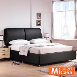 【MiCasa】韋納爾黑色皮革雙人5尺床台(不含床墊)