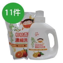 綺緣無患子柑桔香氛濃縮洗衣精1800g(2瓶+6包)
