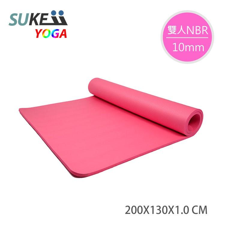 雙人加大版NBR瑜珈墊(10mm)-玫瑰紅 附網袋 免運