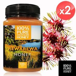 【 紐西蘭恩賜】瑞瓦瑞瓦蜂蜜2瓶組 (500公克*2瓶)