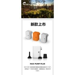電動充抽氣泵 2合1微型充抽氣機 充抽氣泵 便攜式戶外充氣床 橡皮艇