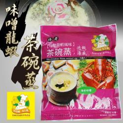 阿湯哥-味噌龍蝦茶碗蒸(3袋/包)3包一組