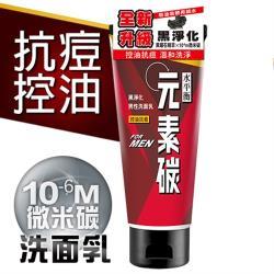 水平衡 元素碳黑淨化男性洗面乳《控油抗痘》100g