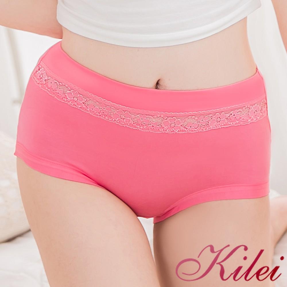 【Kilei】莫代爾鏤空蕾絲中高腰三角褲內褲XA2440-05(珊瑚紅)全尺碼