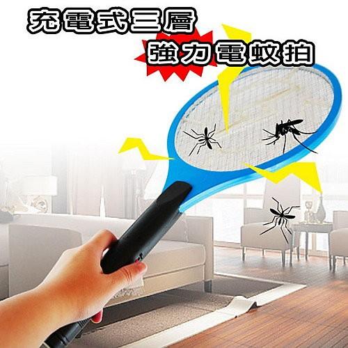 捕蚊達人(充電式)三層強力電蚊拍,MS-15免運 免運