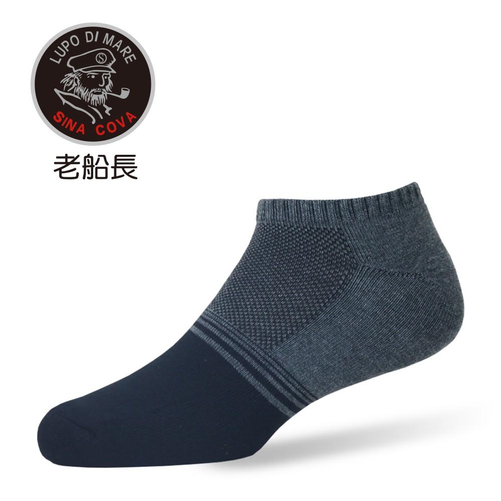 【ifeet】AG奈米銀除臭船型襪(902-2)-1雙入-灰色(女款薄襪)(老船長sinacova)