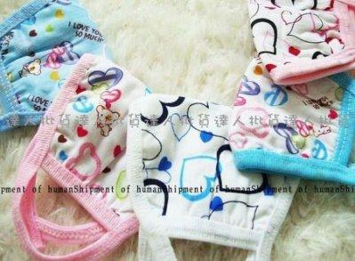 【批貨達人】 滿千免運 兒童用 全棉可愛圖案雙層口罩 耳掛式口罩 可水洗