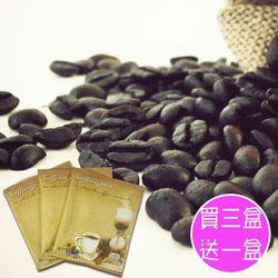 Gustare caffe 原豆研磨-濾掛式高山咖啡3盒(5包/盒)加碼再送1盒