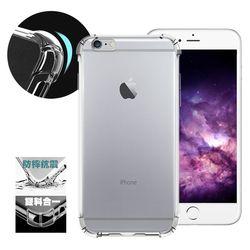 AISURE Apple iPhone 6 / 6s 4.7吋 安全雙倍防摔保護殼