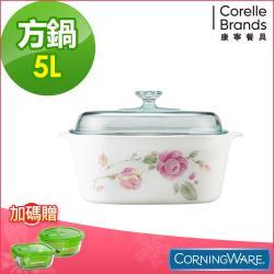 CORELLE 康寧 田園玫瑰方型康寧鍋5L