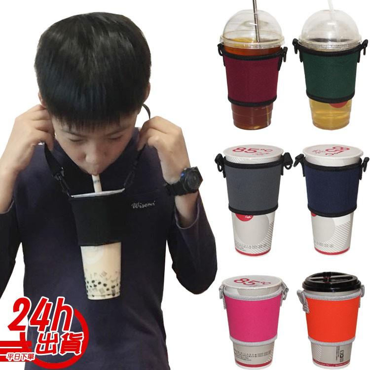飲料杯套 提袋咖啡杯防燙套保溫袋手提式手搖杯手提袋 潛水料700c 500c咖啡杯布套防燙杯套 現貨 人魚朵朵