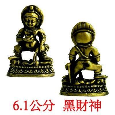 【天馬行銷】黑財神 6.1公分 佛像法像-古銅色