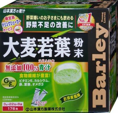 【艾莉生活館】COSTCO BARLEY 日本大麥若葉粉末-附搖杯(3gx176包)無添加100%青汁 《㊣附發票》