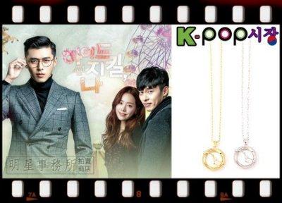 K-POP明星事務所。韓國進口韓製 海德哲基爾與我 玄彬(具瑞鎮 羅賓) 韓志旼(張荷娜)同款北斗七星項鍊恆星星座項鏈