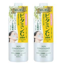 (超值二入) 日本Naris up維他命C誘導敷顏化妝水-500ml