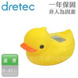 dretec呱呱鴨可浮式湯溫計-黃色