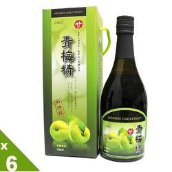 草本之家-日本青梅精超大瓶500mlX6瓶