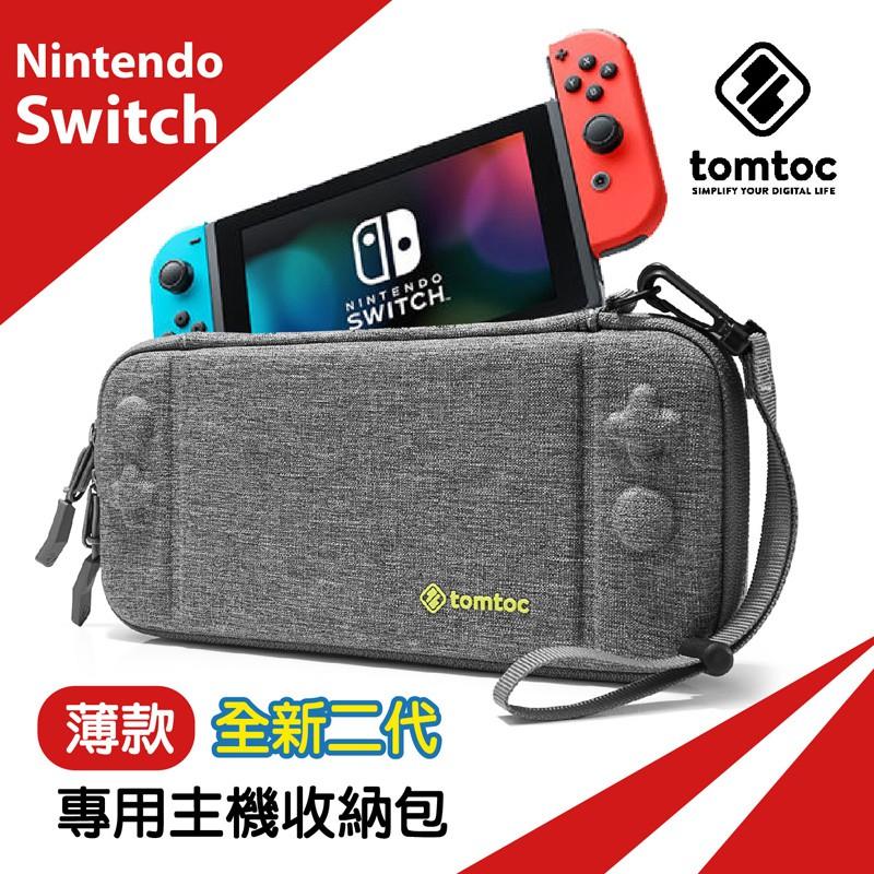 tomtoc 任天堂 Nintendo Switch 二代主機包 薄款 NS硬殼包 收納包