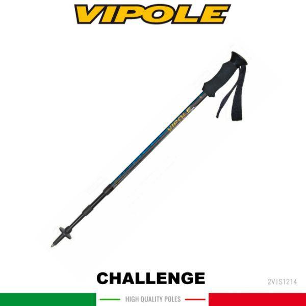 【VIPOLE 義大利 CHALLENGE 彈簧避震登山杖】S-1214/手杖/爬山/健行杖