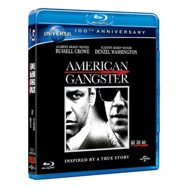 美國黑幫 American Gangster (BD)