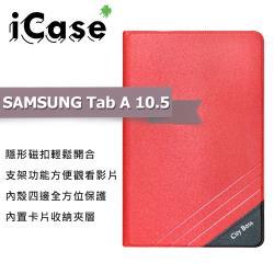 iCase+ Samsung Galaxy Tab A 10.5 隱形磁扣側翻皮套(紅)