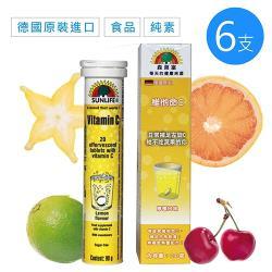 【德國Sunlife】「維他命C」發泡錠(檸檬口味) 6入