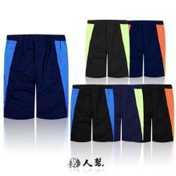 男人幫-運動風休閒吸濕排汗短褲