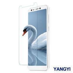 YANGYI 揚邑 ASUS ZenFone 5Q (ZC600KL) 6吋 鋼化玻璃膜9H防爆抗刮防眩保護貼
