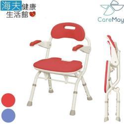 【海夫健康生活館】佳樂美 日本安壽 單手可收摺疊洗澡椅 IS(紅)