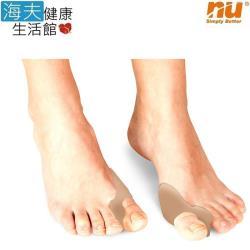 【海夫健康生活館】恩悠數位 NU 鈦鍺能量 拇趾外翻護套