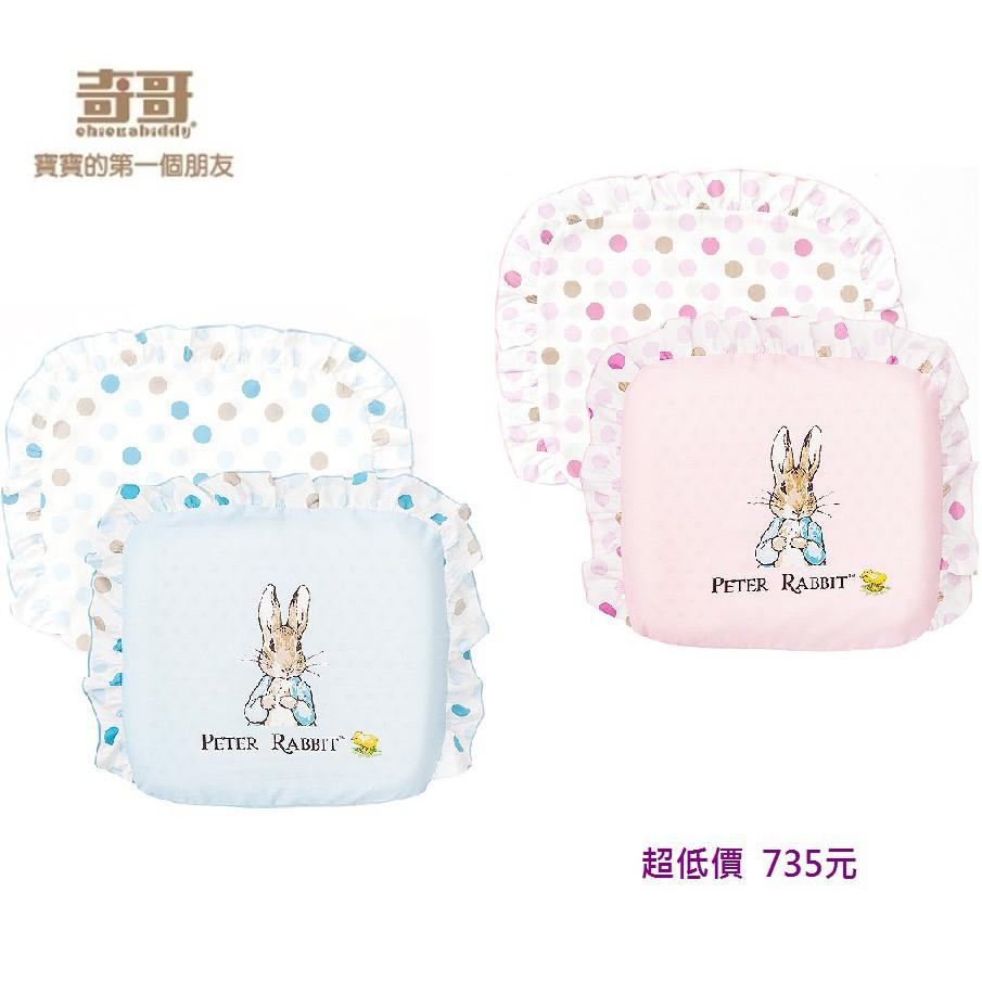 *美馨兒*奇哥-花園比得兔乳膠圓型枕/嬰兒枕(附枕套) (二色可挑) 735元