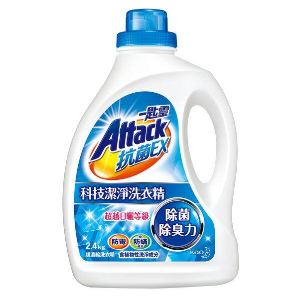 一匙靈抗菌EX洗衣精2.4kg瓶裝【康是美】