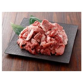 茨城県産特選和牛とろけるすじ肉1.5㎏