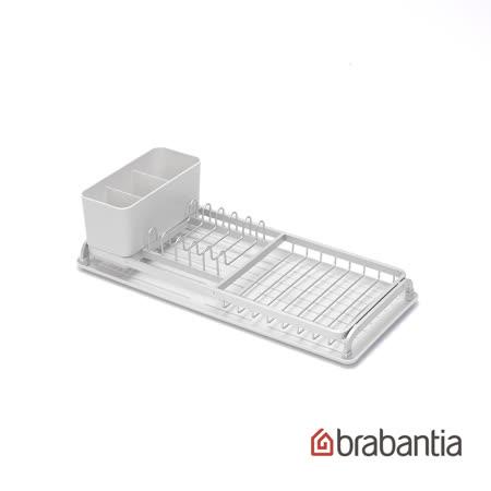【Brabantia】小型瀝水架-淺灰