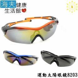 【海夫健康生活館】向日葵 運動型 太陽眼鏡 #8203