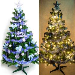 台灣製 8呎/ 8尺(240cm)豪華版裝飾綠聖誕樹 (+藍銀色系配件組)(+100燈鎢絲樹燈5串)