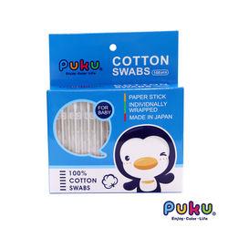 任-PUKU藍色企鵝 日本抗菌極細軸棉棒(100pcs)