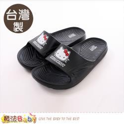 魔法Baby 女鞋 台灣製Hello kitty正版拖鞋~sk0495