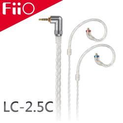 FiiO LC-2.5C 純手工編織高純度單晶銅鍍銀MMCX耳機升級線(2.5mm)-網