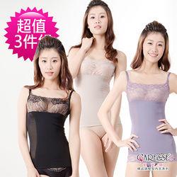 凱芮絲(S~XXL)MIT精品-2361抹胸塑身迷你裙2361 3色組
