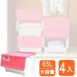 【愛家收納生活館】Love Home滑輪直取掀蓋收納整理箱65L(大容量) (4入)-行動