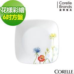 任-【美國康寧CORELLE】花漾彩繪方型6吋平盤