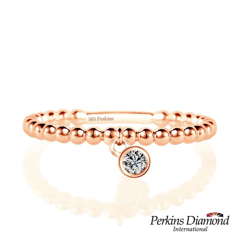 PERKINS 伯金仕 - Star系列 14K玫瑰金鑽石戒指
